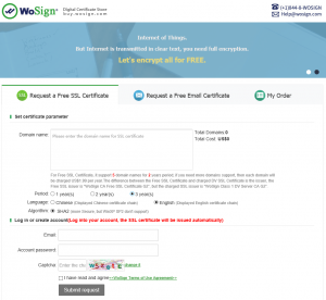 2015-12-15 10_44_40-Apply for WoSign Digital Certificates online_ SSL Certificates_ Code Signing Cer